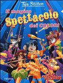 Il magico spettacolo dei colori