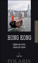 Copertina Libro Hong Kong. Inglese per sorte, cinese per indole