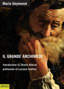 Il grande Archimede Book Cover