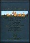 Copertina Libro Russia, Estonia, Lettonia, Lituania, Bielorussia, Ucraina, Moldova