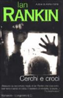 Cerchi e croci : romanzo