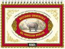 Bestiario universale del professor Revillod. Mirabolante almanacco della fauna mondiale
