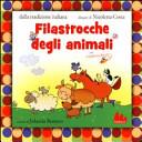 Filastrocche degli animali