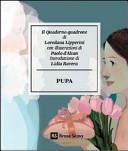 Pupa. Il quaderno quadrone di Loredana Lipperini