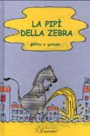 La pipì della zebra