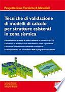Tecniche di validazione di modelli di calcolo