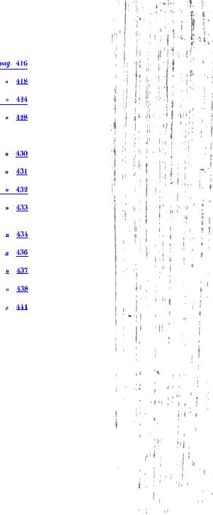 [ocr errors][ocr errors][ocr errors][ocr errors][merged small][ocr errors][ocr errors][ocr errors][ocr errors][ocr errors][ocr errors][ocr errors][ocr errors][ocr errors]