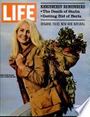 11 dic 1970