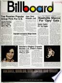 16 ott 1976