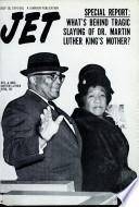 18 lug 1974