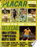 15 lug 1977