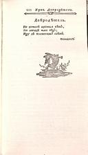 Pagina 212