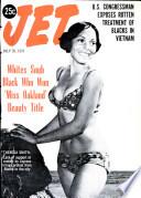 30 lug 1970