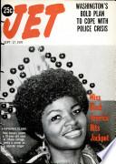 17 set 1970