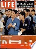 5 gen 1959