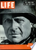 12 mag 1952