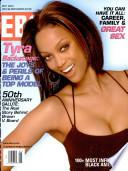 mag 2004