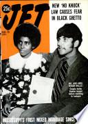 20 ago 1970