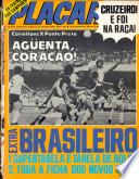 14 ott 1977