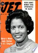 25 giu 1970