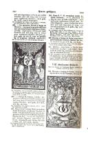 Pagina 1647