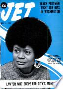 14 mag 1970