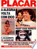 12 lug 1985