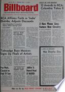 23 mag 1964