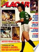 20 lug 1979