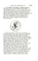 Pagina 5237