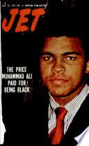 22 lug 1971