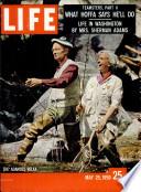 25 mag 1959