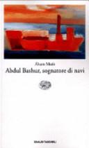 Copertina  Abdul Bashur, sognatore di navi