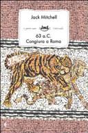 Copertina  63 a.C. congiura a Roma