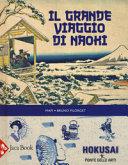 Copertina  Il grande viaggio di Naoki. Hokusai