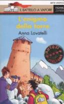 Copertina  L'enigma della torre